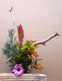 driftwood floral arrangement